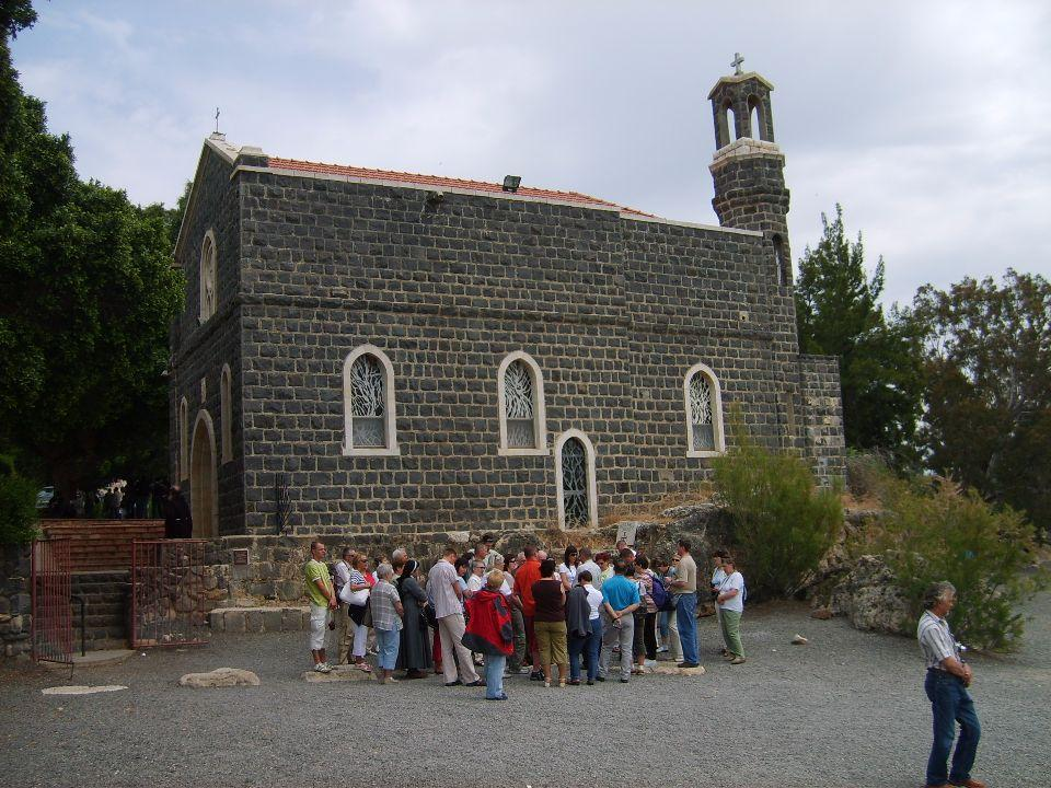 Church_of_the_Primacy_of_St_Peter_Tabgha_II_200704